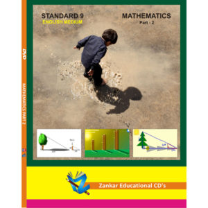 ninth standard english medium maths 2 geometry