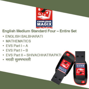 Fourth Standard English Medium Pendrive