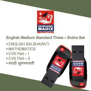 Third Standard English Medium Pendrive