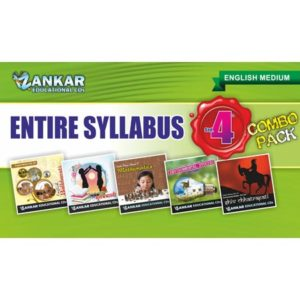 class four english combo pack english medium