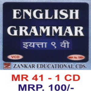 class 9th english Grammer