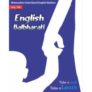 class five balbharati english medium